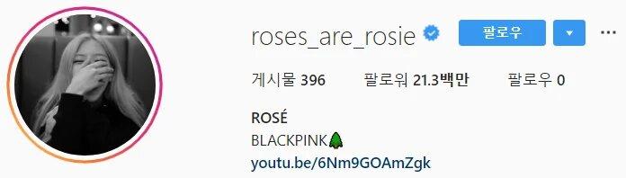 rose insta